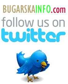 Bugarska Info on Twitter