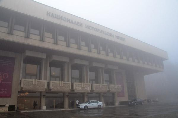 Magla nad zgradom muzeja