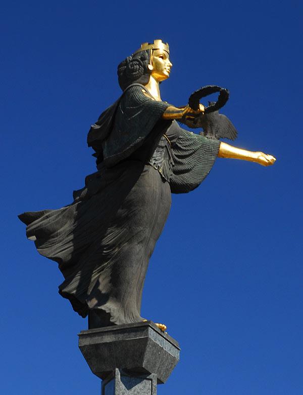 Simbol Sofije