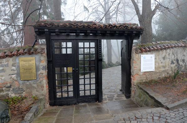 Ulaz u muzejski kompleks